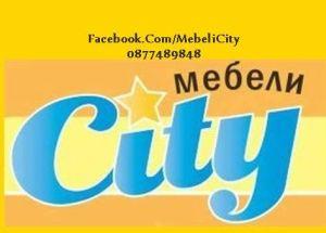 Мебели CITY - ПОРЪЧКИ НА : 0877 48 98 48