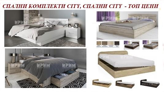 Спални комплекти CITY